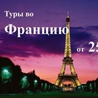 "<strong></strong><br/> <span style=""font-size:0.8em"">Используйте стрелки чтобы листать изображения</span><br/> <a href=""http://turidei.ru/gallery/user/vivattour/54/1945""><span style=""font-size:0.8em"">Комментировать(0)</span></a> <a href=""http://turidei.ru/gallery/user/vivattour/54/1945""><span style=""font-size:0.8em"">Рейтинг:(0)</span></a>"