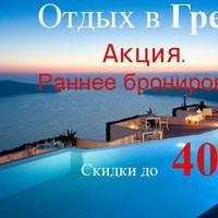 """<strong>Туристическая компания «Виват тур »предлагает: туры в Грецию на сезон ЛЕТО-2012, с ВЫЛЕТОМ из ХАРЬКОВА с 02 июня 2012 года.  У нас cамый большой выбор ГАРАНТИРОВАННЫХ номеров в ЭКСКЛЮЗИВНЫХ отелях</strong><br/> <span style=""""font-size:0.8em"""">Используйте стрелки чтобы листать изображения</span><br/> <a href=""""http://turidei.ru/gallery/user/vivattour/54/2083""""><span style=""""font-size:0.8em"""">Комментировать(0)</span></a> <a href=""""http://turidei.ru/gallery/user/vivattour/54/2083""""><span style=""""font-size:0.8em"""">Рейтинг:(0)</span></a>"""