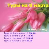 "<strong></strong><br/> <span style=""font-size:0.8em"">Используйте стрелки чтобы листать изображения</span><br/> <a href=""http://turidei.ru/gallery/user/vivattour/54/2082""><span style=""font-size:0.8em"">Комментировать(0)</span></a> <a href=""http://turidei.ru/gallery/user/vivattour/54/2082""><span style=""font-size:0.8em"">Рейтинг:(0)</span></a>"