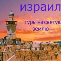 "<strong></strong><br/> <span style=""font-size:0.8em"">Используйте стрелки чтобы листать изображения</span><br/> <a href=""http://turidei.ru/gallery/user/vivattour/54/2081""><span style=""font-size:0.8em"">Комментировать(0)</span></a> <a href=""http://turidei.ru/gallery/user/vivattour/54/2081""><span style=""font-size:0.8em"">Рейтинг:(0)</span></a>"