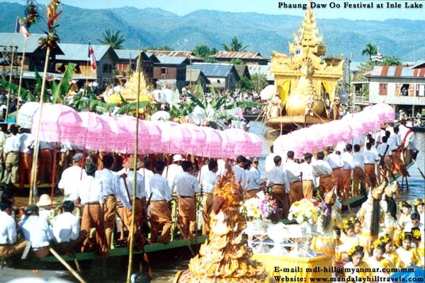 фестиваль Phaung Daw U в Бирме