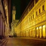 В римском музее откроется отель